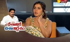 Rashi Khanna Comments On Disha Act - Sakshi