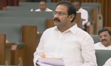 Deputy CM Alla Nani Fire On Chandrababu Naidu in Assembly