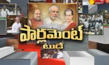 Today Parliament Highlights 2nd Dec 2019 Disha Case- Sakshi