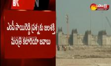 RS 2346 Crores Additional Payment Pay To Polavaram Contractors - Sakshi
