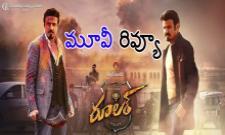Balakrishna Ruler Telugu Movie Review And Rating - Sakshi