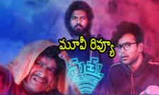Mathu Vadalara Telugu Movie Review And Rating - Sakshi