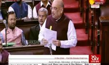 Home Minister Amit Shah Speech in Rajya Sabha