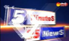 5 Minutes 25 News 11AM 3rd Dec 2019 - Sakshi