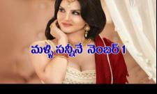 Sunny Leone, Salman Khan Yahoo Most Searched Celebrities 2019 - Sakshi