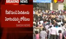 Hyderabad, Disha Case Accused Given to Police Custody - Sakshi