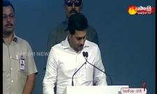 AP CM YS Jagan Launch KIA Motors Plant