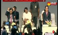 AP CM YS Jagan Participate In Kia Motors Ceremony