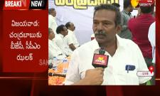 BJP And CPM Parties Not Attending Chandrababu Naidu Meeting