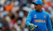 Cannot Be Thankful Enough For What Dhoni Has Done Ganguly - Sakshi