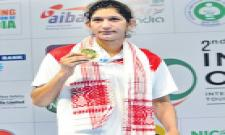 Neeraj Phogat Dropped from TOPS - Sakshi