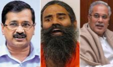 Baba Ramdev Says What Police Has Done Is Very Courageous - Sakshi