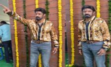 Nandamuri Balakrishna 106th Movie Launched - Sakshi