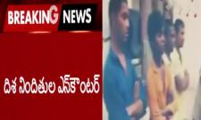 Disha Case Accused Were Killed in Encounter - Sakshi