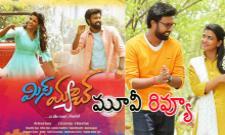 Mismatch Telugu Movie Review And Rating - Sakshi