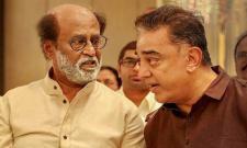 Rajinikanth Movie in Kamal Haasan Production Soon - Sakshi
