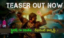 Disco Raja Teaser is Out - Sakshi
