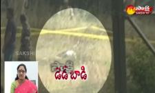 Vasireddy Padma Reaction On Disha Accused Encounter