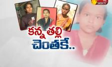 Happy Ending To Bhavani Story - Sakshi