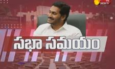 The Fourth Estate 8th Dec 2019 AP Assembly Sessions - Sakshi