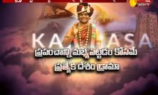 Is Nityananda Kailasam Country False - Sakshi
