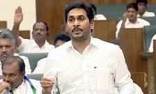 AP CM YS Jagan Mohan Reddy Emotional Speech in Assembly Over Disha Incident - Sakshi