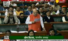 Amit Shah Reintroduces Citizenship Bill - Sakshi