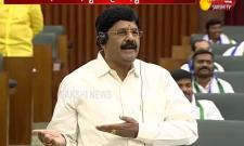 Anam Ramanarayana Reddy Comedy Speech In AP Assembly
