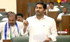 AP CM YS Jagan Fires On Chandrababu Over Onion Prices In Heritage Shop