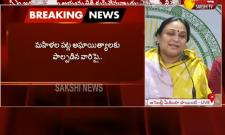 YSRCP MLA Reddy Santhi Welcomes To key bill in APassembly for women safety - Sakshi