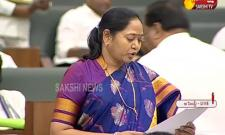 Mekathoti Sucharitha Speaks About Women Security in AP Assembly