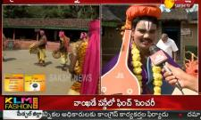 Sankranthi Celebrations In Shilparamam Hyderabad - Sakshi