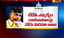 Chandrababu demand is awe Over Andhra Pradesh Capital - Sakshi