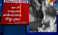 Road Accident In East Godavari District - Sakshi