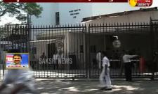 Bank Unions Call For Two Day Strike - Sakshi