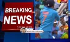 Dhoni Left Out of BCCIs New Annual Player Contracts - Sakshi