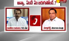 Minister Mallareddy Audio Tape Rocks TRS - Sakshi