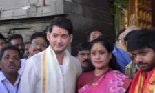 Maheshbabu And Sarileru Neekevvaru Movie Unit In Tirumala - Sakshi