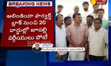Jupally Krishna Rao Aids Contesting Against TRS
