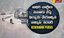 RTC Special arrangements For Public in Sankranthi Season