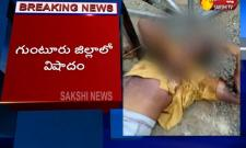 Three Died Due To Current Shock in Guntur