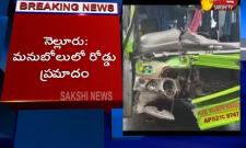 Massive Road Accident in Nellore