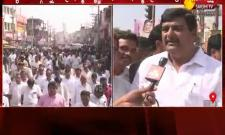 YSRCP Leaders Comments On Chandrababu - Sakshi