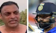 Akhtar Recalls Sachins WC assault after 3rd ODI Against Australia - Sakshi