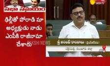 YSRCP MLA Ambati Rambabu Fires on Chandrababu Over AP Capital - Sakshi