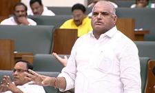 Botsa Satyanarayana Speech in Special Assembly Session