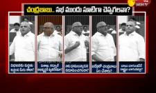 Botsa Satyanarayana Question To Chandrababu Naidu IN AP Assembly - Sakshi