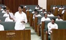 Buggana Rajendranath Reddy Speech InSpecial Assembly Session