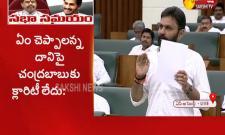 Kodali Nani Slams Chandrababu Misleading Over AP Capital - Sakshi