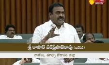 Jana Sena MLA Rapaka Varaprasad Full Support to Three Capitals - Sakshi